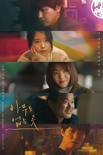 Shades of the Heart (2021) Subtitle Indonesia | Watch Shades of the Heart (2021) Subtitle Indonesia | Stream Shades of the Heart (2021) Subtitle Indonesia HD | Synopsis Shades of the Heart (2021) Subtitle Indonesia