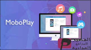 MoboPlay for PC Suite
