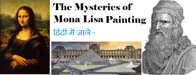 THE_MONA_LISA_PAINTING