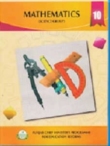 10th class math book english medium pdf download