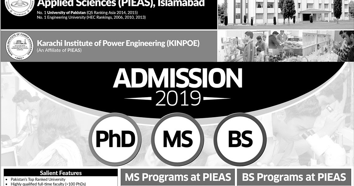 PIEAS Entry Test 2019 - All Pakistan Exam Results