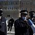Κοροναϊός: Απαγόρευση συναθροίσεων από σήμερα έως την 1η Φεβρουαρίου