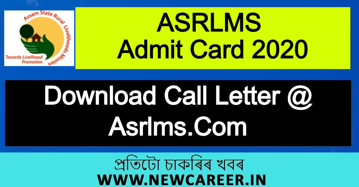 ASRLMS Admit Card 2020 : Download Call Letter @ Asrlms.Com