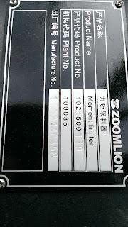 Mua màn hình hiển thị cẩu bánh lốp Zoomlion QY25V531 chính hãng ở đâu?