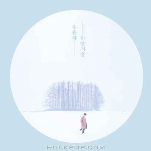 Ju Yoon Ha – White Winter – Single