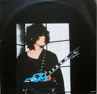 The Punk Panther's Music Reviews: T  Rex - Bolan's Zip Gun (1975)