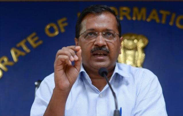 केजरीवाल(Kejriwal) ने अतिरिक्त 1000 आईसीयू बेड(ICU Bed) के लिए पीएम मोदी(PM Modi) से पूछा, पराली से प्रदूषण(Pollution) मामले में हस्तक्षेप करने को कहा