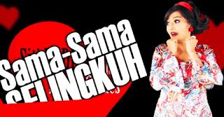 Lirik Lagu Sama Sama Selingkuh - Siti Badriah