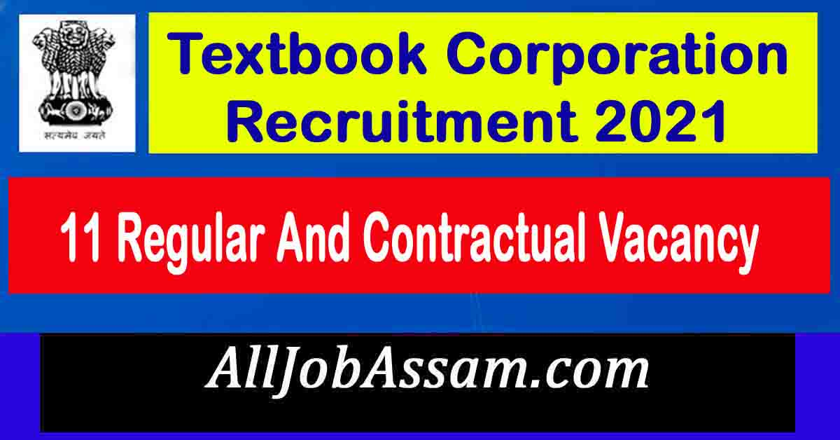 Textbook Corporation Recruitment 2021