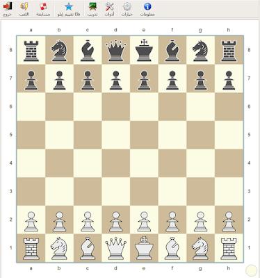 Lucas Chess 1