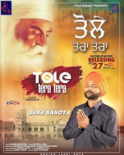 Sukh Sahota (Tole Tera Tera) 2020 Dharmik Song Lyrics | DjPunjabNeW