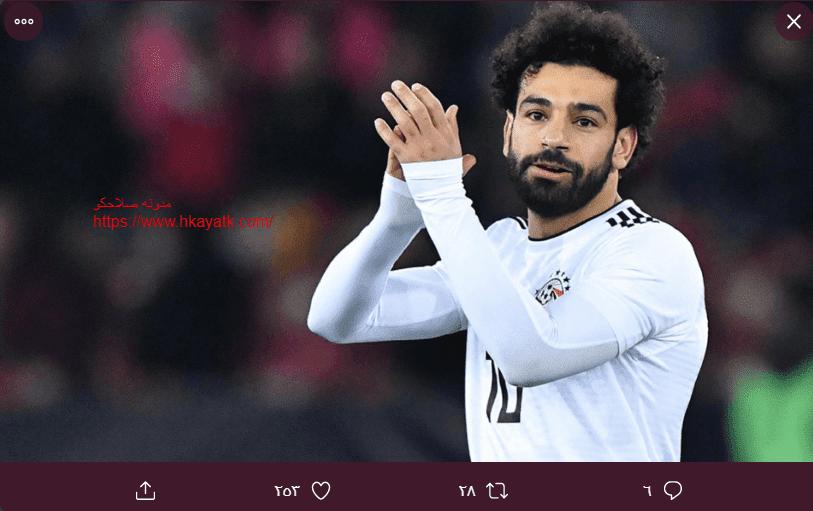 القبض علي رجل بسبب تهجمه علي محمد صلاح لاعب ليفربول