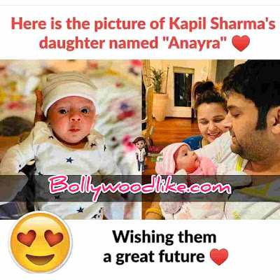 kapil sharma ki beti ki photo