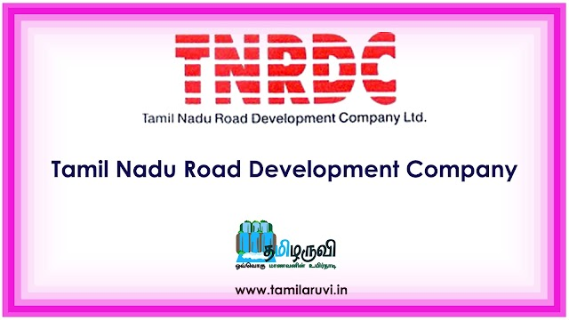 TNRDC Recruitment 2020 Apply Online Engineer, Supervisor, Manager Vacancies