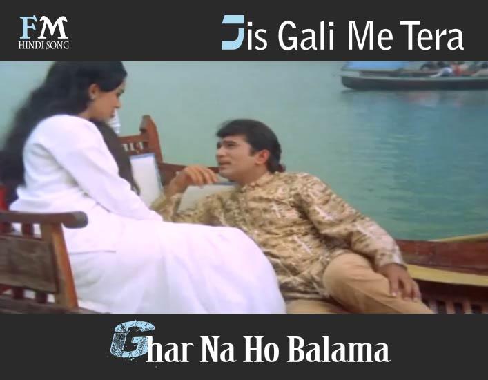 Jis-Gali-Me-Tera-Ghar-Na-Kati-Patang-(1970)