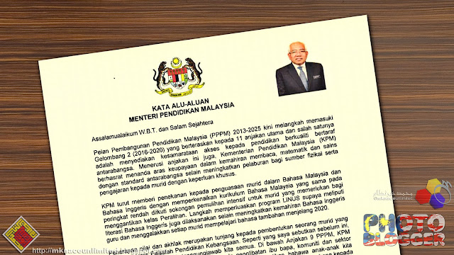 KATA ALU-ALUAN YB MENTERI PENDIDIKAN MALAYSIA UNTUK MAJALAH SEKOLAH 2016