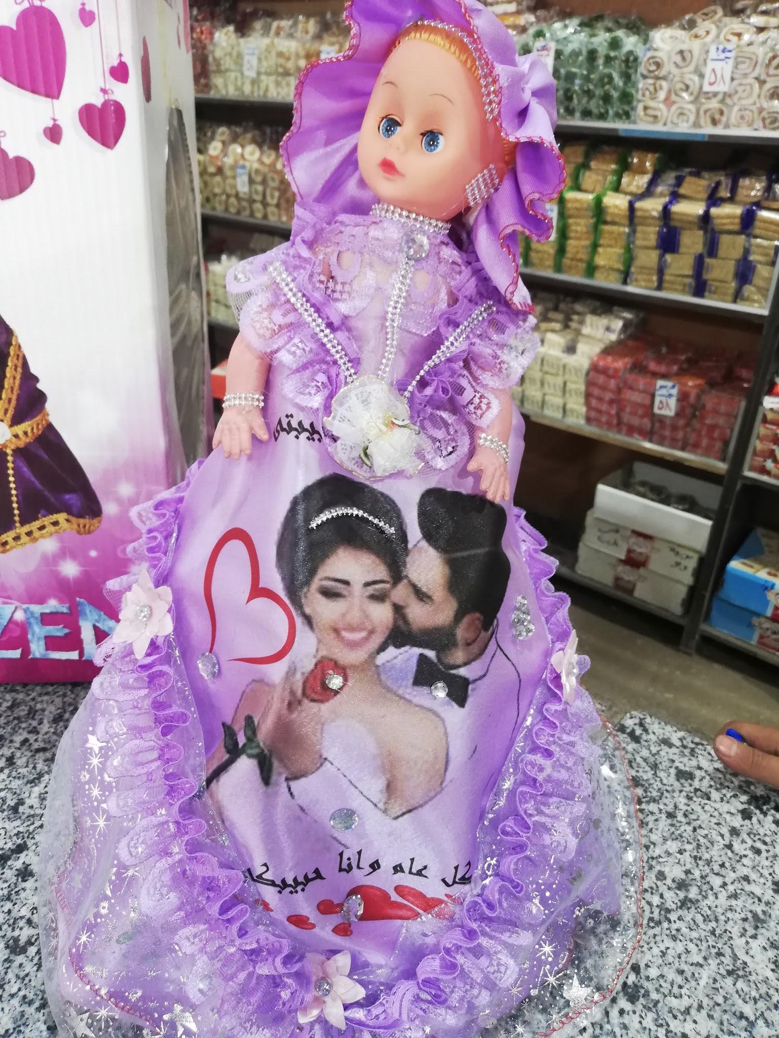 اسعار عروسة المولد النبوي الشريف 2021-1443 - بكام سعر عروسة المولد بالفستان الهدية بالصور