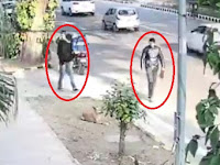 India Buru Dua Tersangka Teror Ledakan Di Kedubes Israel, Informasi Dihargai Rp 388 Juta