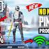 পাবজি পিং প্রবলেম ফিক্স। Pubg Ping Issue Fixed