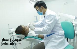 علاج الأسنان مجاناً في الإمارات