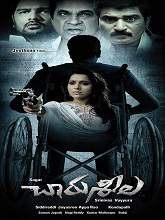 Watch Charuseela (2016) DVDScr Telugu Full Movie Watch Online Free Download