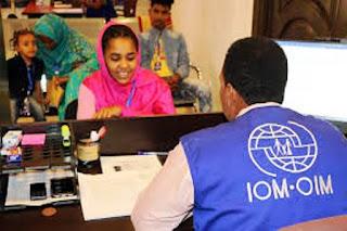 ترغب المنظمة الدولية للهجرة في السودان بتعيين مساعد تنفيذي
