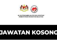 Jawatan Kosong di Kementerian Kesihatan Malaysia KKM