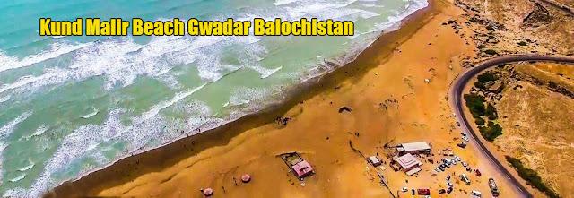 Kund Malir Beach Gwadar Balochistan Pakistan