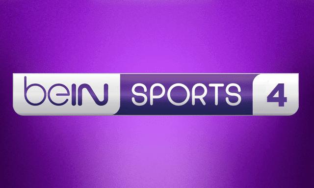 مشاهدة مباراة بي ان سبورت 4 بث مباشر مباريات كرة القدم بدون تقطيع beIN Sports 4