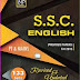 MB Publication English Full book AK Singh PDF Download