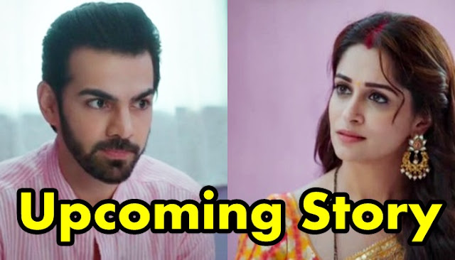 Upcomind Twist : Rohit Sonakshi's love plays magical role in Kahaan Hum Kahaan Tum