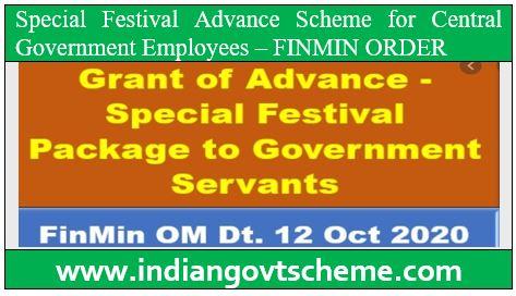 Festival Advance Scheme