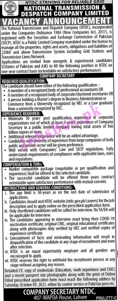 ntdc.gov.pk/careers - NTDC National Transmission & Despatch Company Limited Jobs 2021 in Pakistan