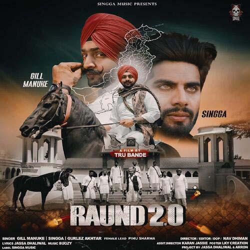 Raund 2.0 Lyrics - Gill Manuke X Singga, Gurlej akhtar