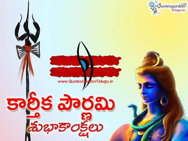 Karthika pournami Lord shiva images