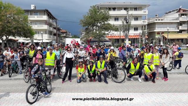 Φωτορεπορτάζ από τη σημερινή ποδηλατική βόλτα των Δημοτικών Σχολείων Καλλιθέας και Παραλίας.