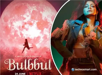 Bulbbul Release Date: Anushka Sharma's Netflix Movie Is Set To Release On June 24