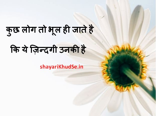 Famous Shayari of Gulzar Images, Famous Shayari of Friendship Images