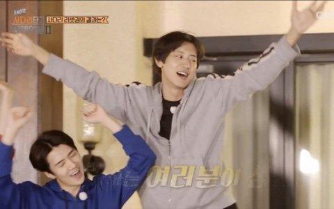 [PANN] EXO-SC 'Telephone' şarkısı erkenden yayınlandı