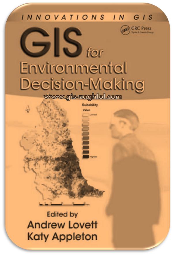 كتاب نظم المعلومات الجغرافية في صنع القرار البيئي GIS for Environmental Decision-Making