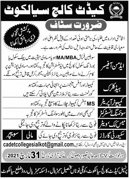 Army Cadet College Management Posts Sialkot Jobs in Pakistan Latest