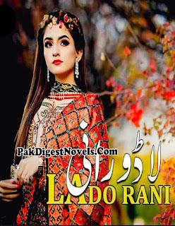 Lado Rani Novel By Riaz Aqib Kohlar