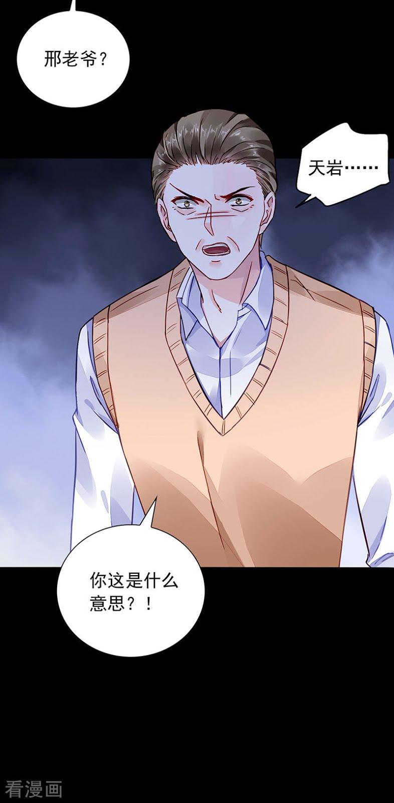 落難千金的逆襲: 191話 解圍 - 第15页
