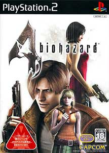 Biohazard 4 PS2 ISO (NTSC-J) (MG-MF)