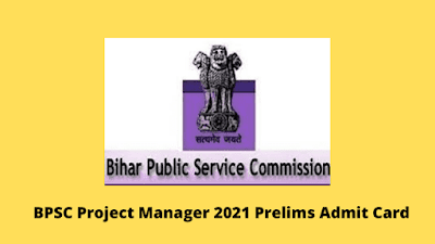 BPSC Project Manager 2021 Prelims Admit Card Download @bpsc.bih.nic.in