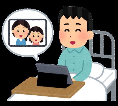オンライン面会をする入院患者のイラスト(男性)