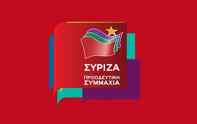 Ανοιχτή συνέλευση - συζήτηση οργανώνει η Επιτροπή ΣΥΡΙΖΑ-ΠΡΟΔΕΥΤΙΚΗ ΣΥΜΜΑΧΙΑ Δήμου Μακρακώμης