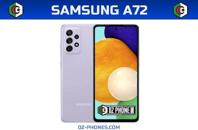 سعر سامسونج A72  في الجزائر ومواصفاته Samsung A72 Prix Algerie