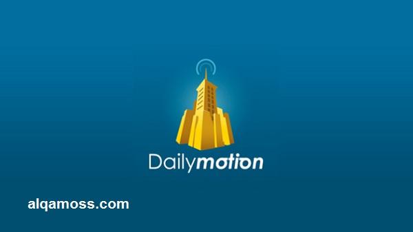 الربح من موقع Dailymotion