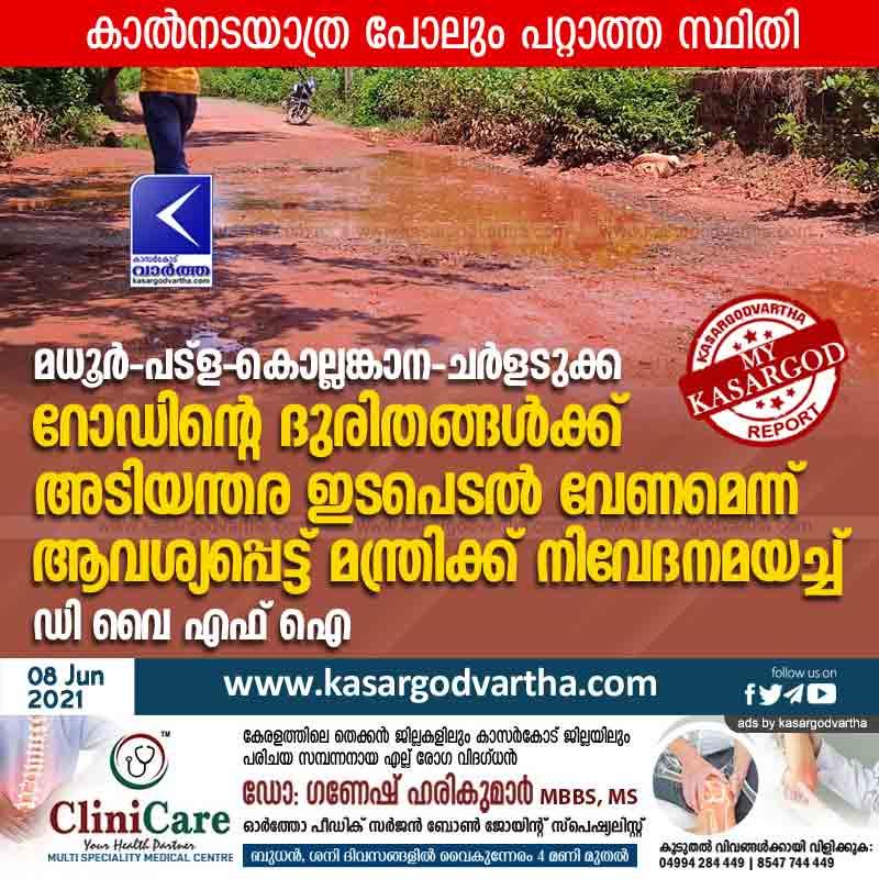 Kasaragod, Kerala, News, DYFI sends petition to minister seeking immediate action on Madhur-Patla-Kollankana-Charladukka road.